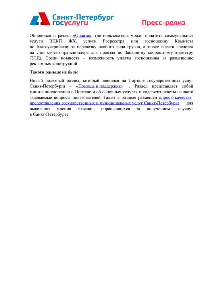 document-page-002-2