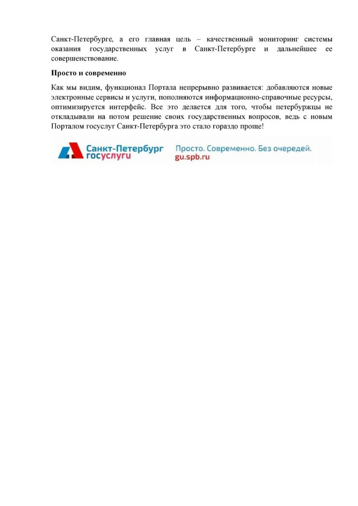 document-page-005-1