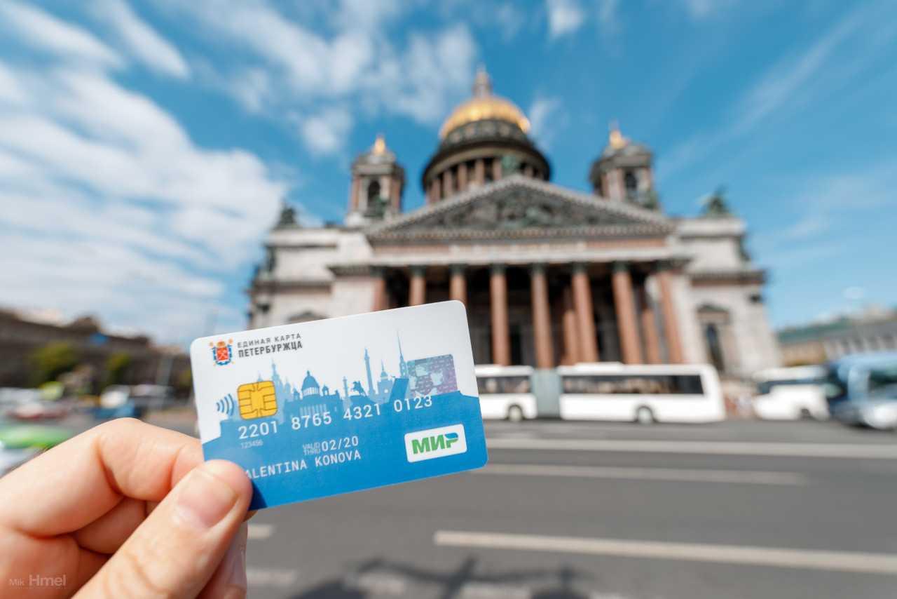 Новый интерактивный сервис «Городской диалог» на портале Единой карты петербуржца