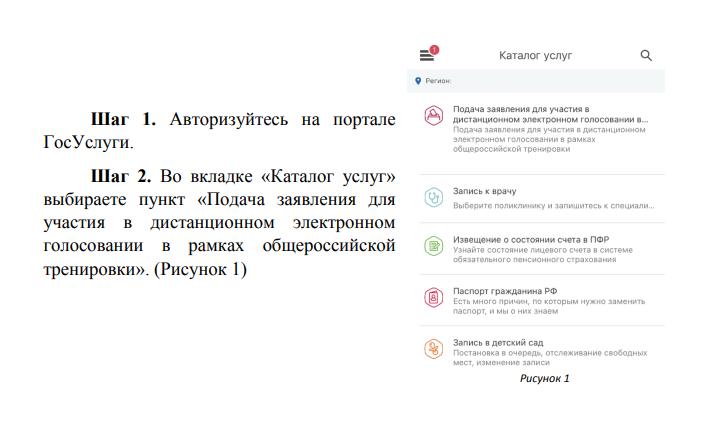 Уважаемые жители Кировского района Санкт-Петербурга!